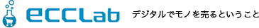 EC業界ニュース・まとめ・コラム「eコマースコンバージョンラボ」