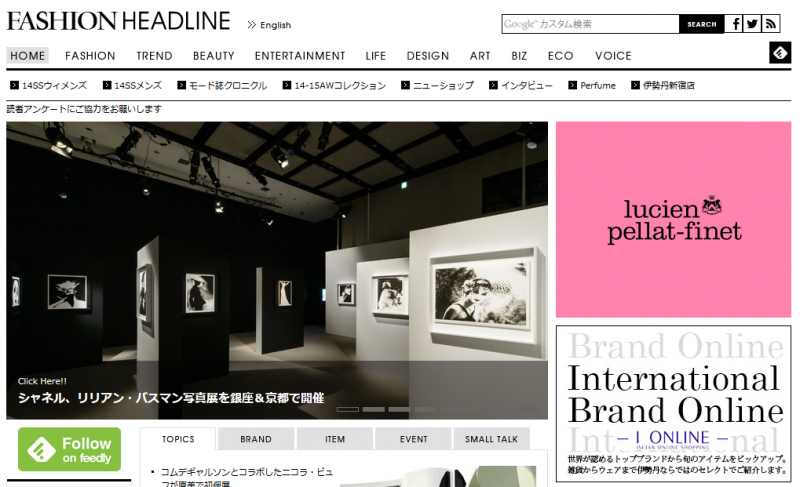 FASHION HEADLINEのWebサイト