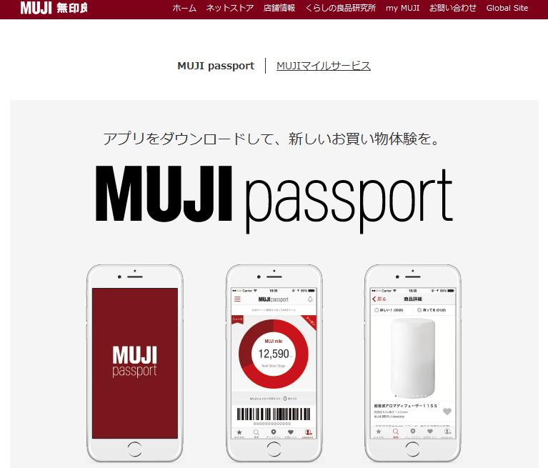 電話番号: 096-233-1671; 公式HP: http://www.muji.com/jp/