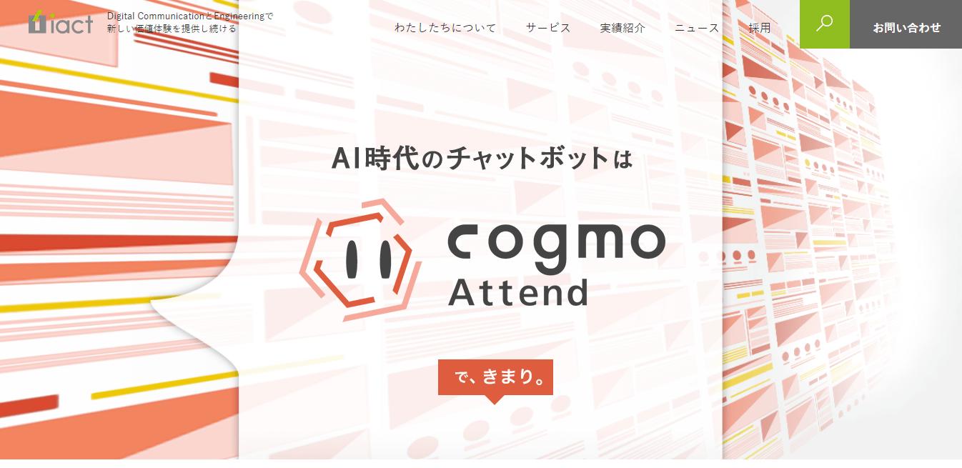 CogmoAttend