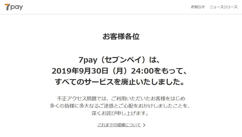 2019finish006