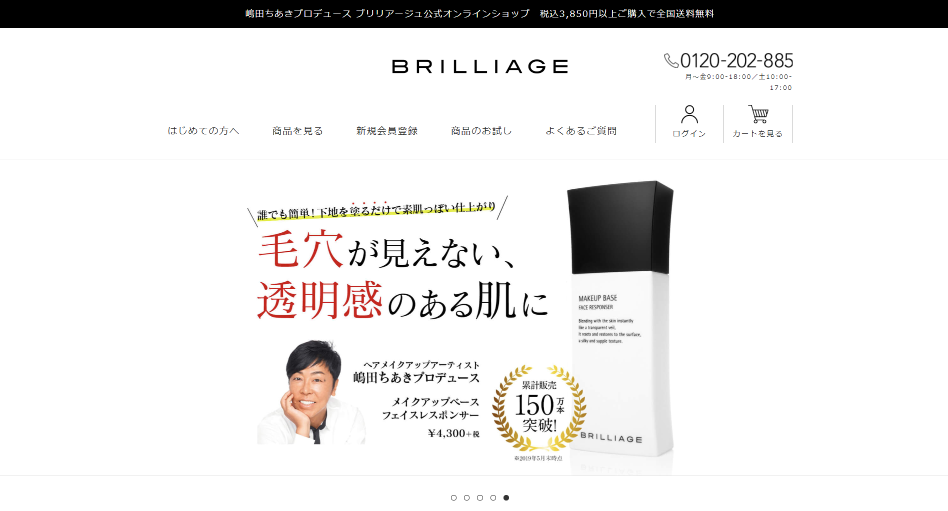 brilliage-001-1
