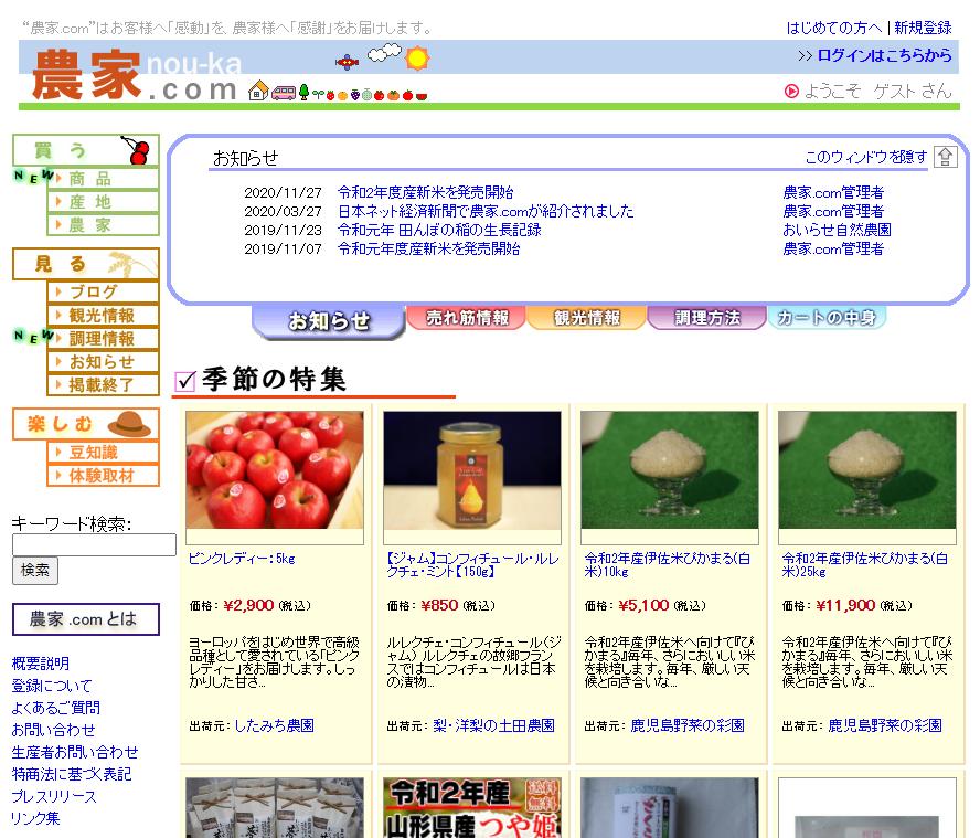 sanchyoku003b