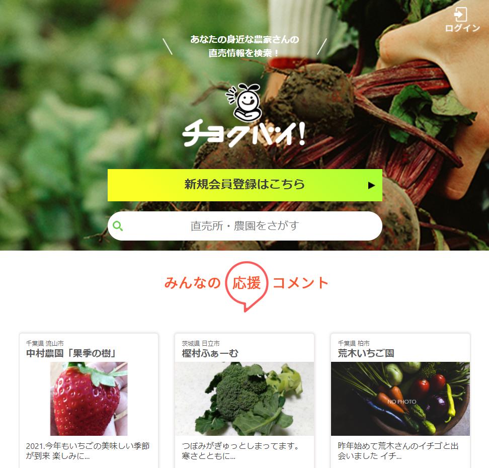 sanchyoku005